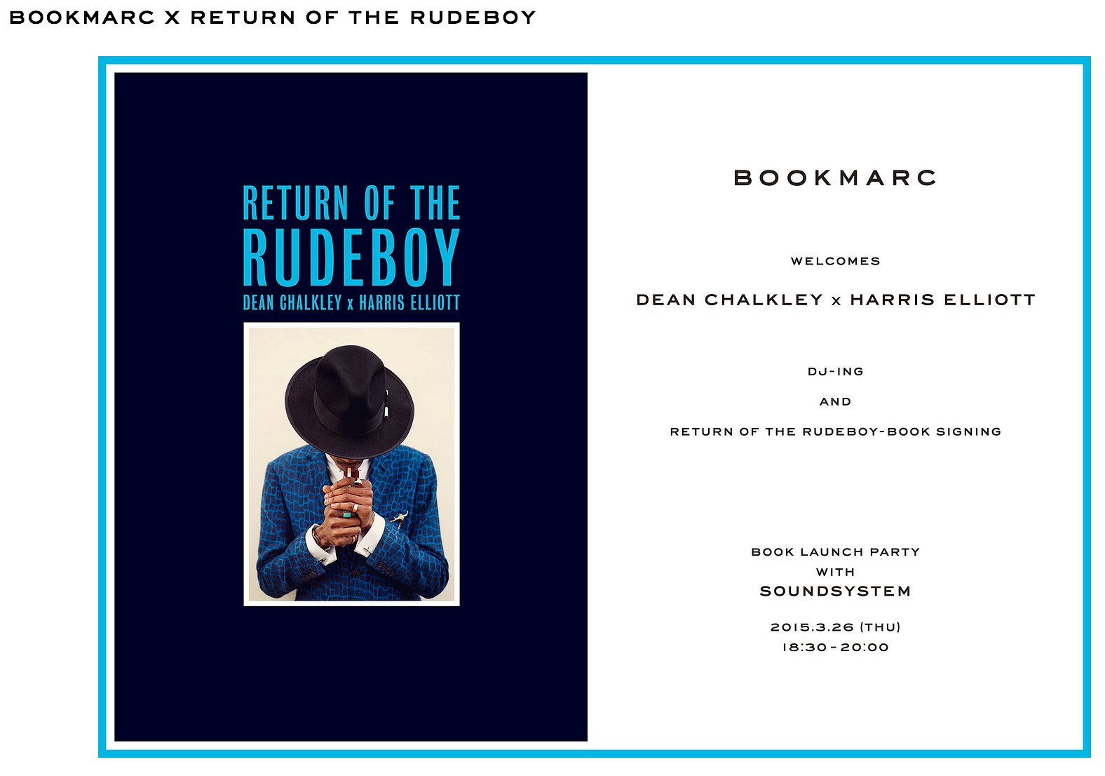 Return of the Rudeboy : Japanese Advance Version