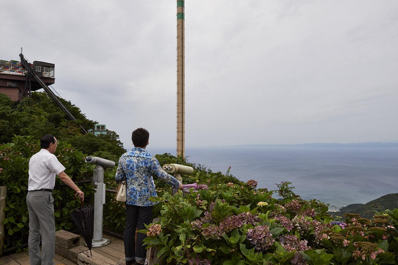 Niigata Region, Japan