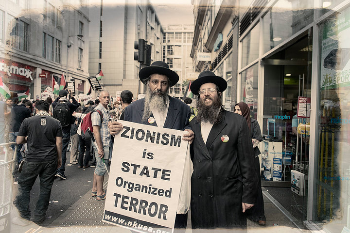 Zionism is State Organised Terror