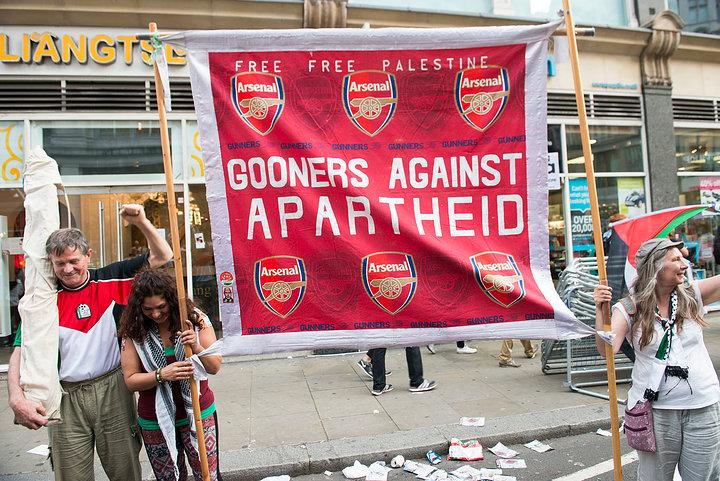 Gooners Against Aparteid